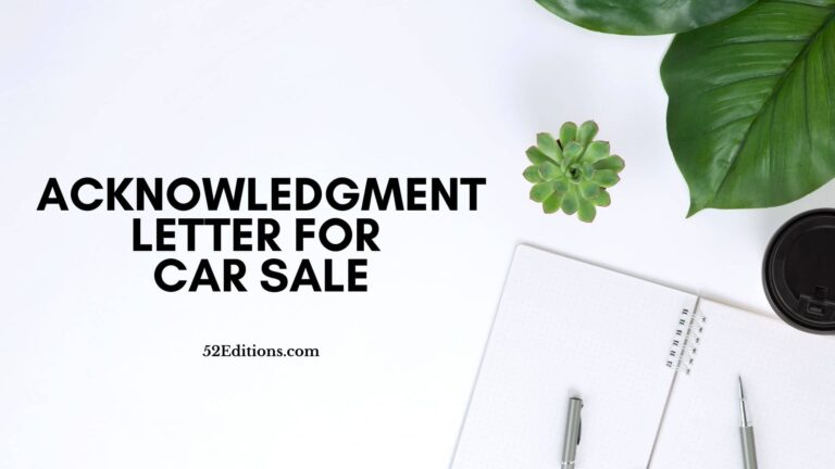 Acknowledgment Letter For Car Sale
