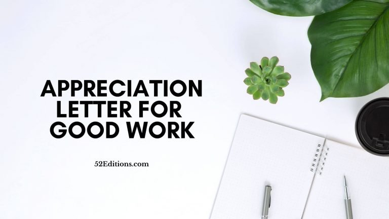 Appreciation Letter For Good Work