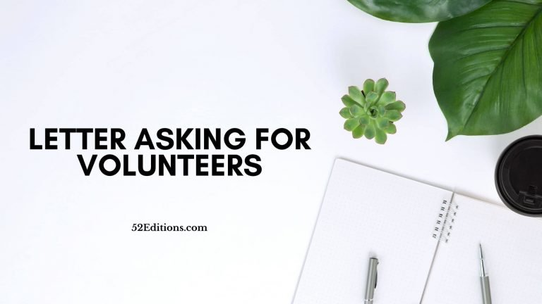 Letter Asking For Volunteers