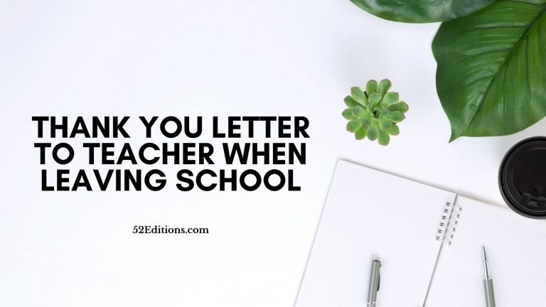 Thank You Letter To Teacher When Leaving School