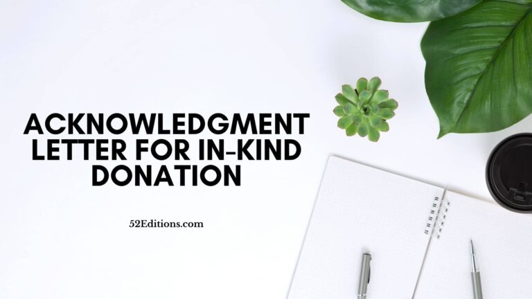 Acknowledgment Letter For In-Kind Donation