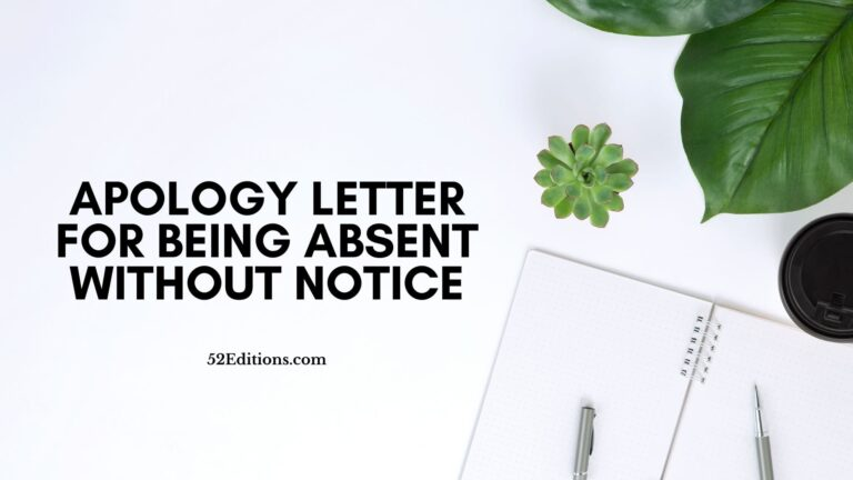 Apology Letter For Being Absent Without Notice